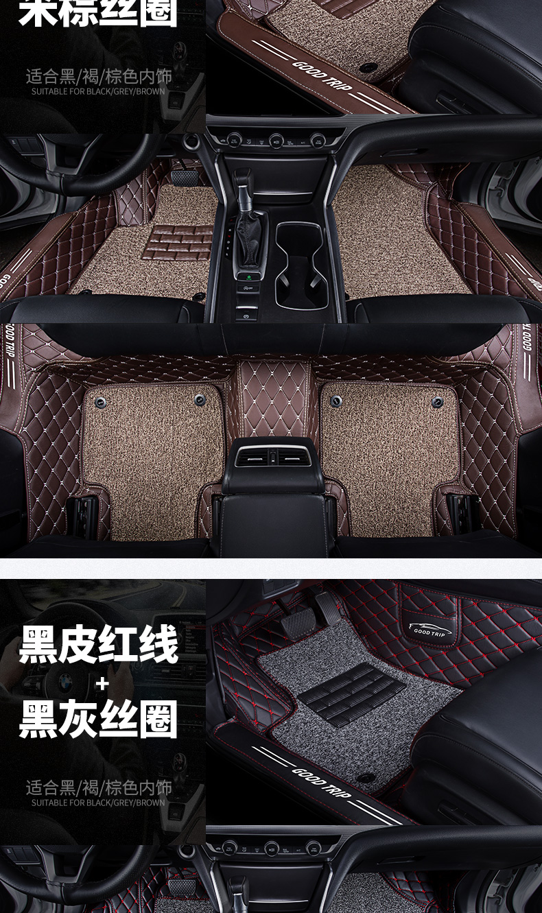 款东风日产奇骏日产新汽车脚垫专用半全包围大奇峻俊车详细照片