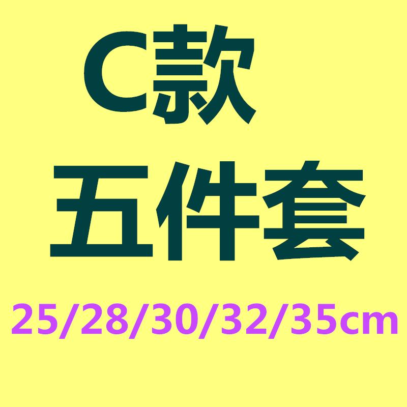 Светло коричневый [ 青皮竹筛] полностью [五] наборы