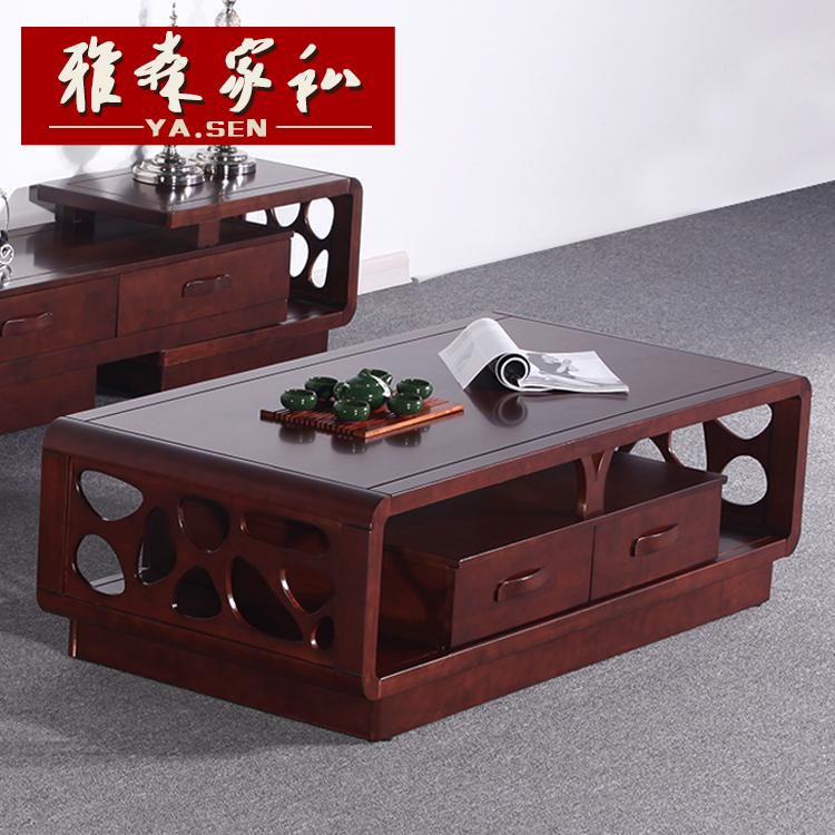 老船木实木茶几客厅现代中式功夫家具仿古茶台阳台小图片