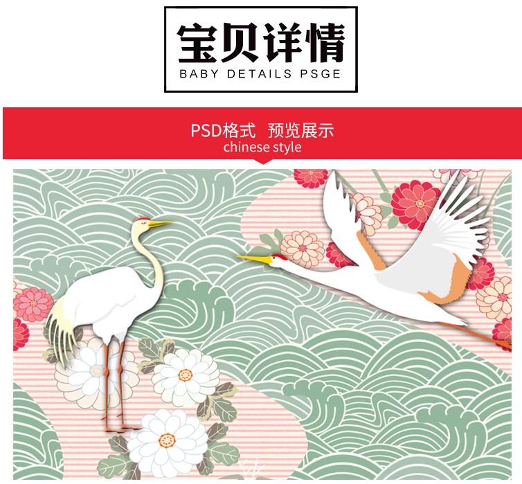 工笔画日式传统复古背景底纹