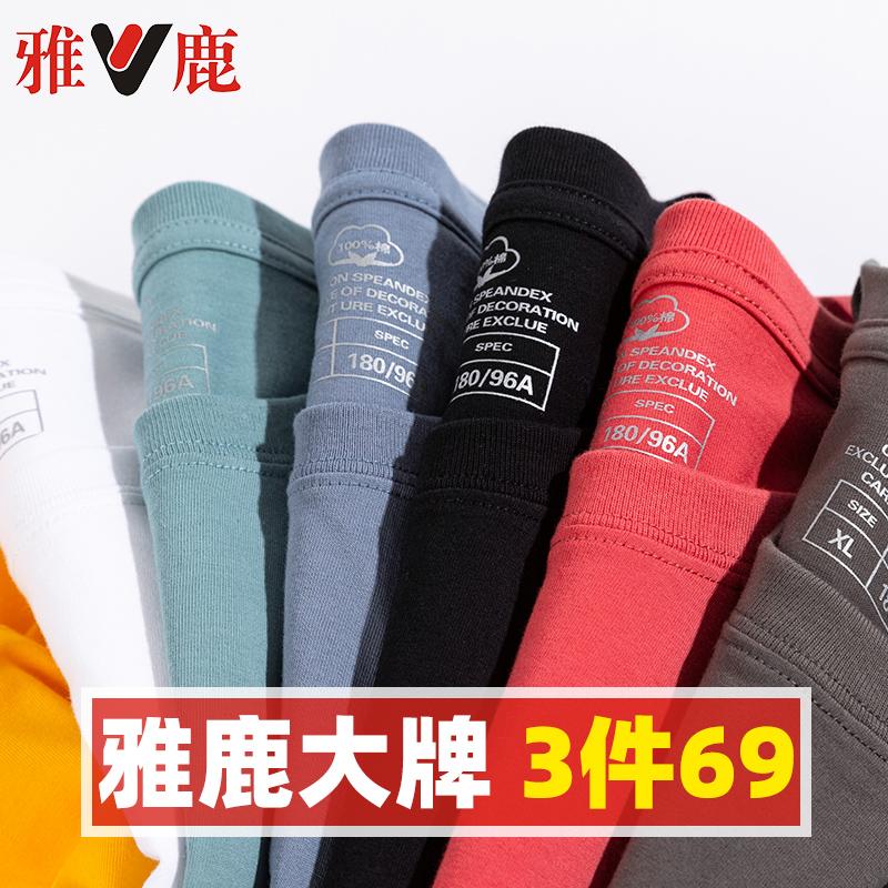 雅鹿圆领男装t恤衣服宽松潮流夏季韩版短袖大码半袖体恤男士纯棉