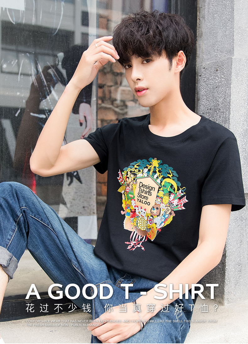 Yaloo 雅鹿 纯棉 男式短袖T恤 天猫优惠券折后¥19.9包邮(¥29.9-10)79款可选