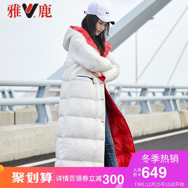 90%白鸭绒,双色两面穿:雅鹿 19新款 女士 长款连帽羽绒服