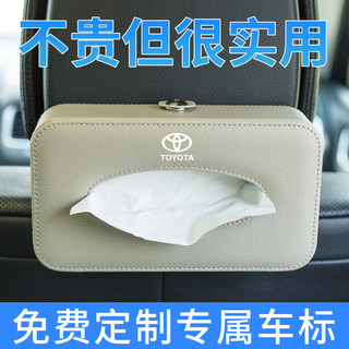 Car tissue box cover, car interior supplies, hanging paper box, creative armrest box, interior decoration, paper bag