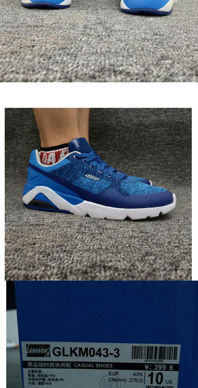 李宁休闲鞋男鞋运动休闲系列时尚男子运动生活GLKM077运动鞋商品详情图