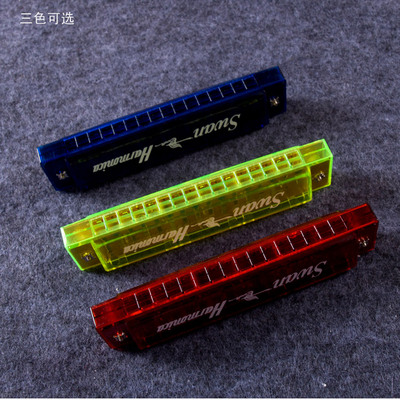 16 hole beginner children's student polyphonic harmonica SWAN transparent color shell wind instrument
