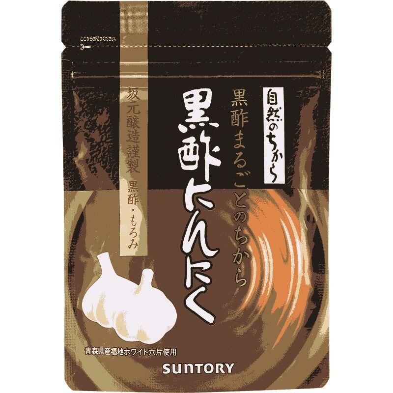三得利日本正装黑醋大蒜精华素胶囊180粒 维生素B元气持久精神,免费领取60.00元淘宝优惠卷