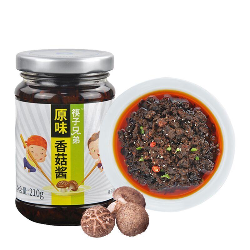 筷子兄弟香菇醬香辣麻辣組合下飯面醬