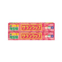 【旭包鲜】家用经济装一次性保鲜膜*2盒