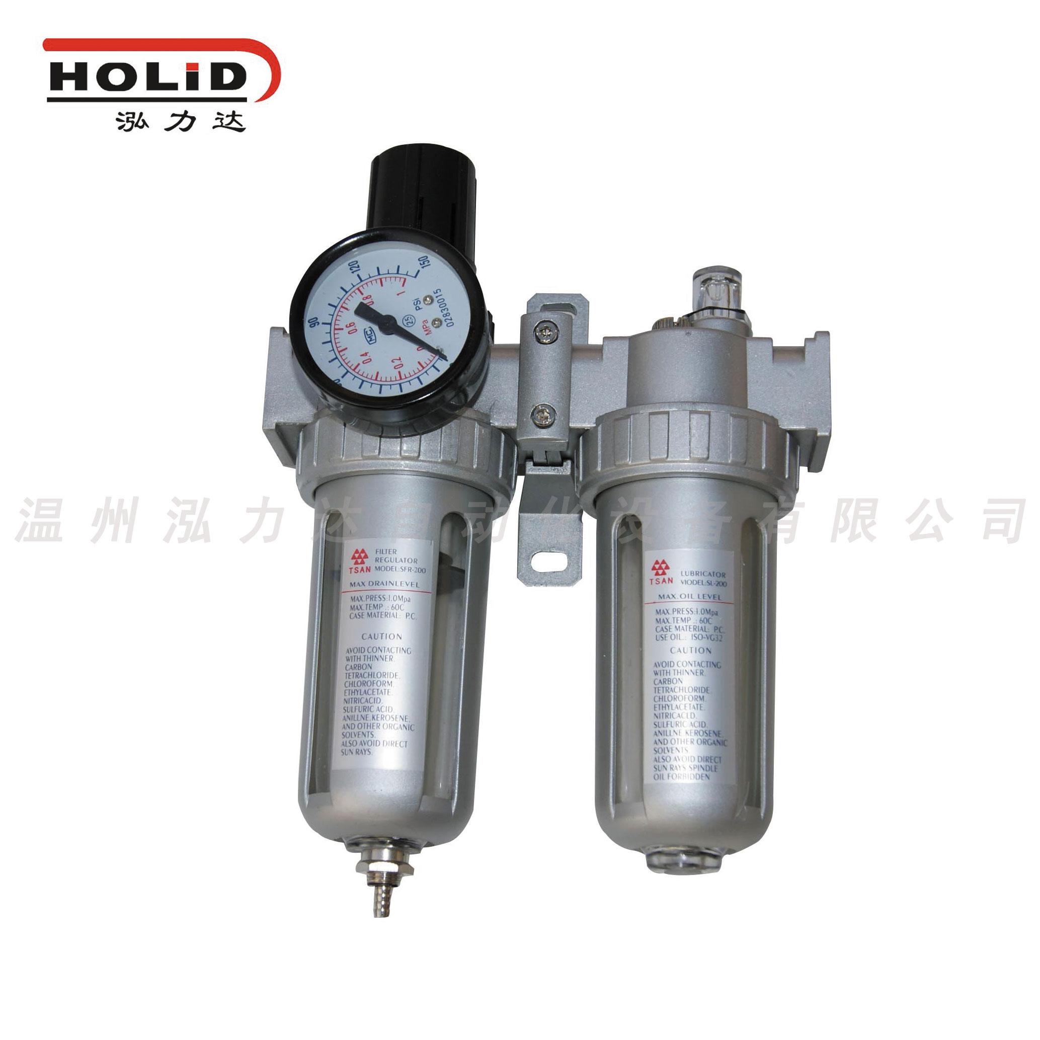 山耐斯型过滤器 气源处理器 二联件 油水分离器 S系列 SFC200