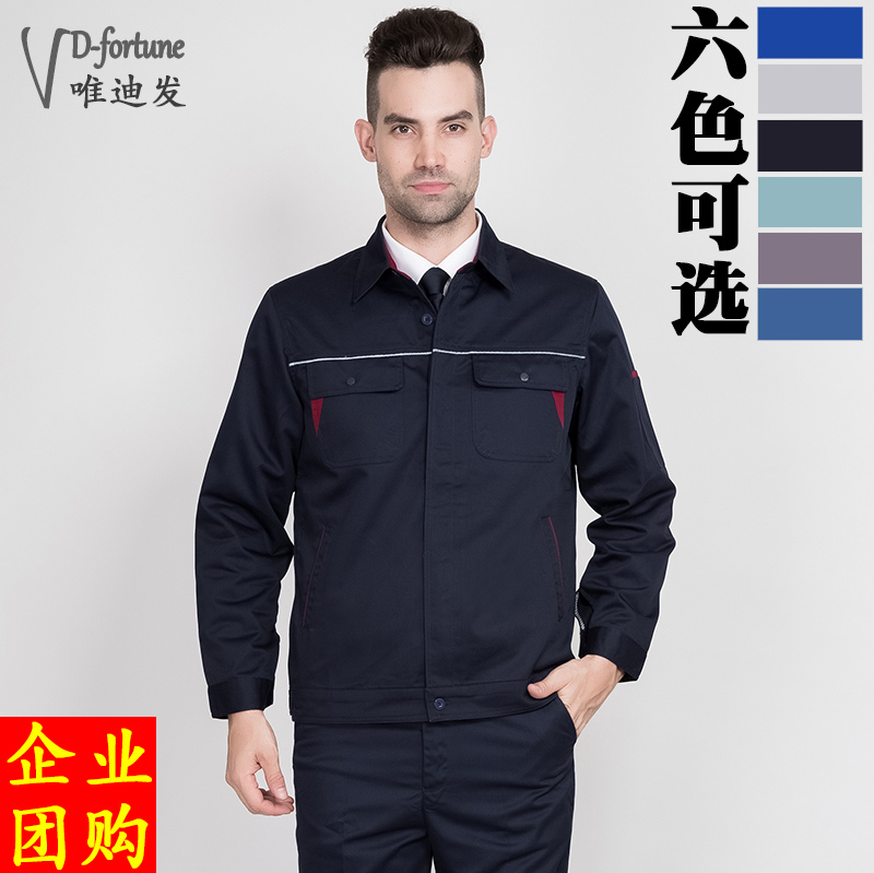 S-5xl!customized Spring And Autumn Long Sleeve Overalls Set For Men And Women Auto Repair Wear-resistant Workers Factory Worksh Cargo Pants