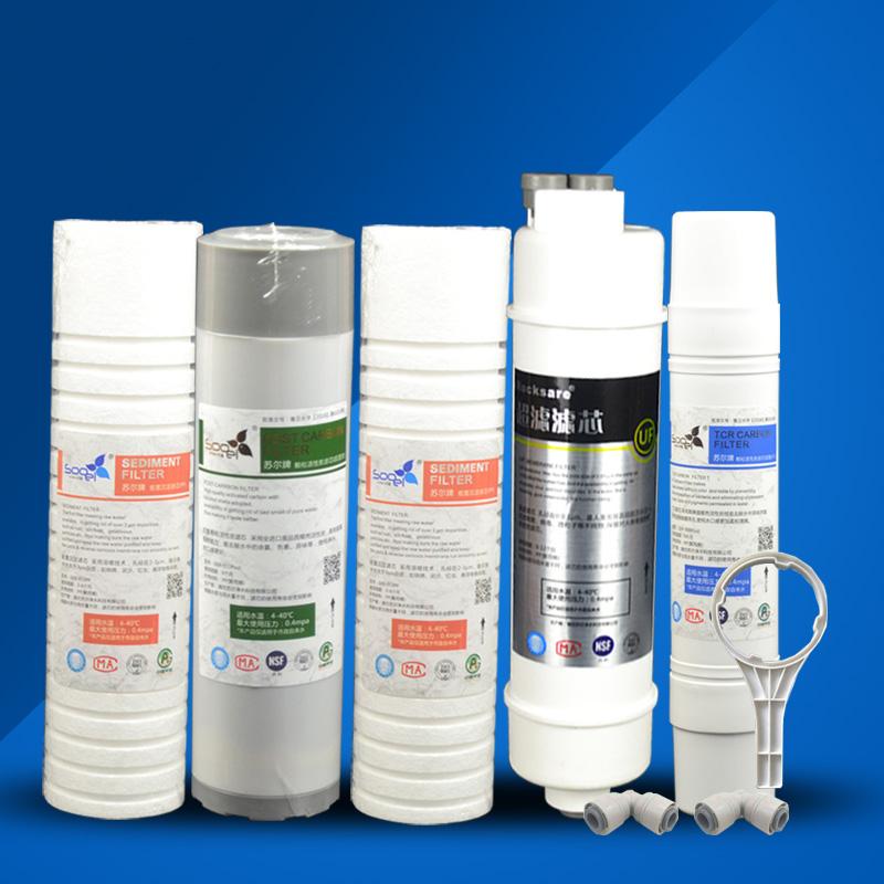 美的净水器mu135-4通用滤芯活性炭超滤膜全套135AMC101MU101-5