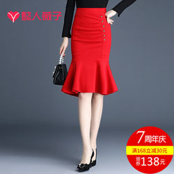 Irregular fishtail skirt spring and summer skirts female hip was thin package hip cover super-ins fire Korean high pockets skirt