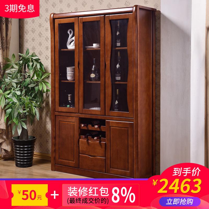 中式實木酒柜 橡膠木餐邊柜儲物柜廚房碗碟柜儲藏柜客餐廳酒柜
