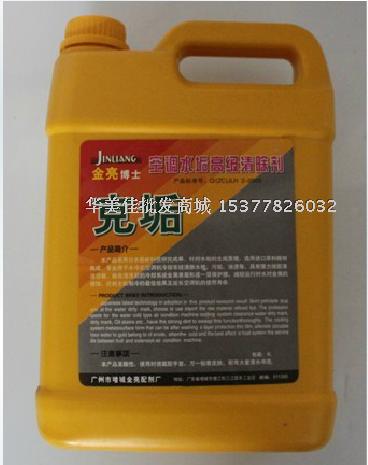 除垢剂 锅炉/管道/换热设备防垢剂 水垢清除剂 厂家直销 25公斤