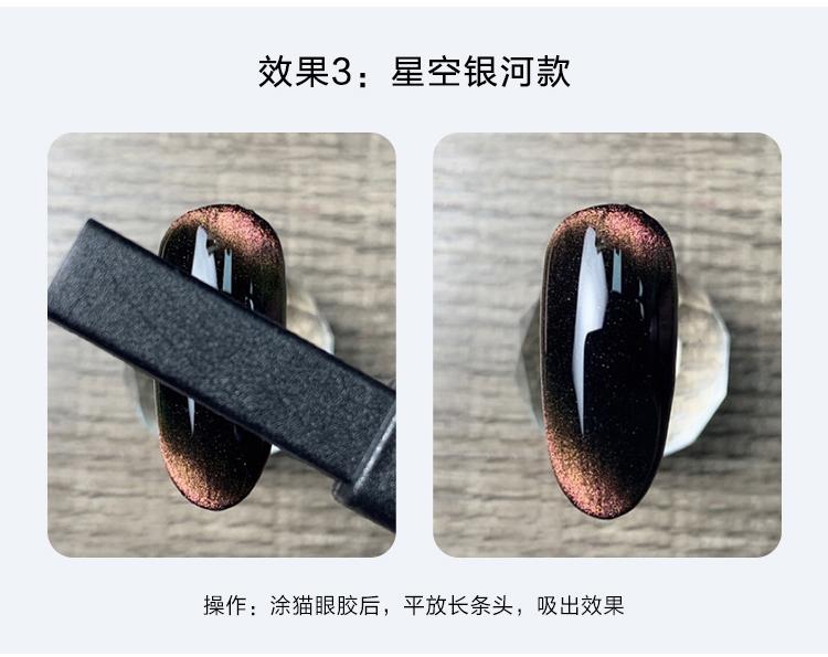奕妃美甲猫眼磁铁强力磁石多功能花样吸铁猫眼甲油胶异形磁力笔详细照片