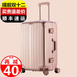 Aluminum box luggage female 22 students Trolley Case 24 inch travel suitcase male password leather box 28 Korean version