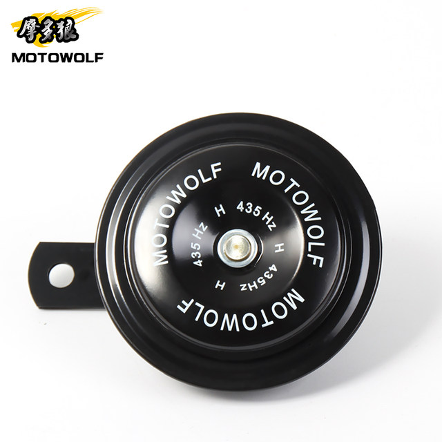 Car motorcycle horn multi-tone super sound 12V tricycle snail high bass scooter locomotive modification accessories