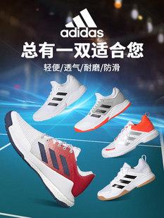 Adidas adidas волейбол обувь мужская обувь затухание конкуренция блок клиенты специальность женские модели воздухопроницаемый волейбол обувь