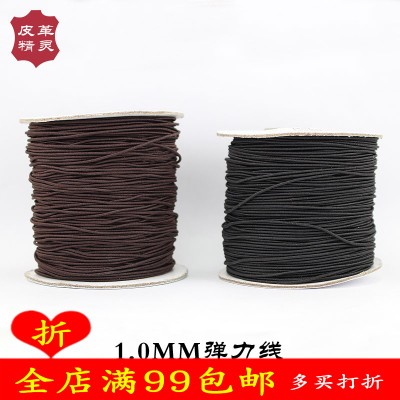 1.0 beads line imported core elastic rope jewelry accessories traveler notebook elastic latex rubber band