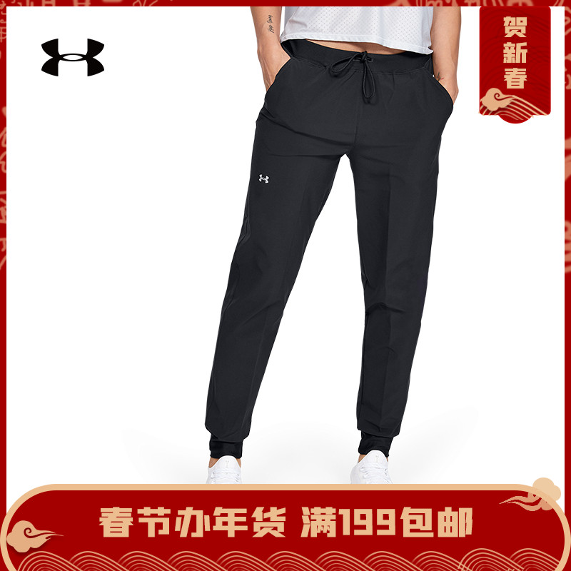 under armour official