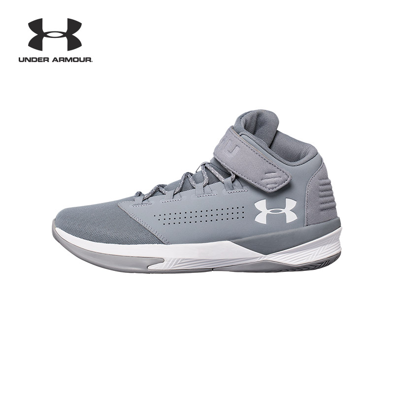 Under Armour Andama UA men Get B Zee basketball shoes sneakers-1298310 a8d2f2f7dc