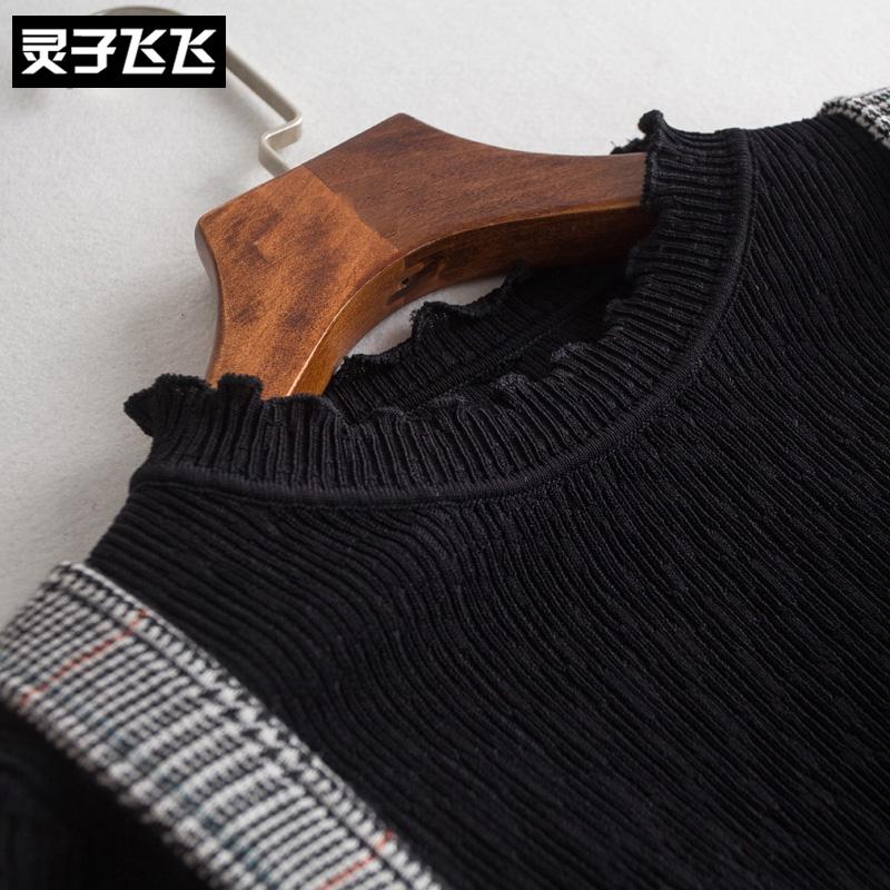 冬季长袖喇叭袖荷叶边毛衣针织衫高腰显瘦格子背带长裤两件套装女