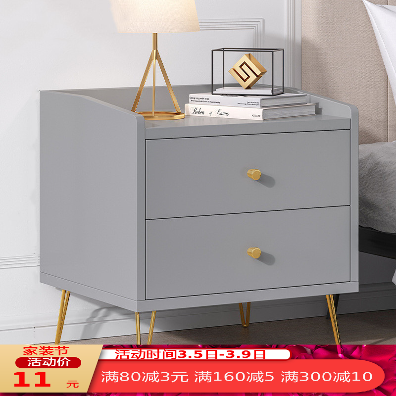 Light luxury bedside table rack simple modern bedroom bedside small cabinet Nordic economy storage cabinet