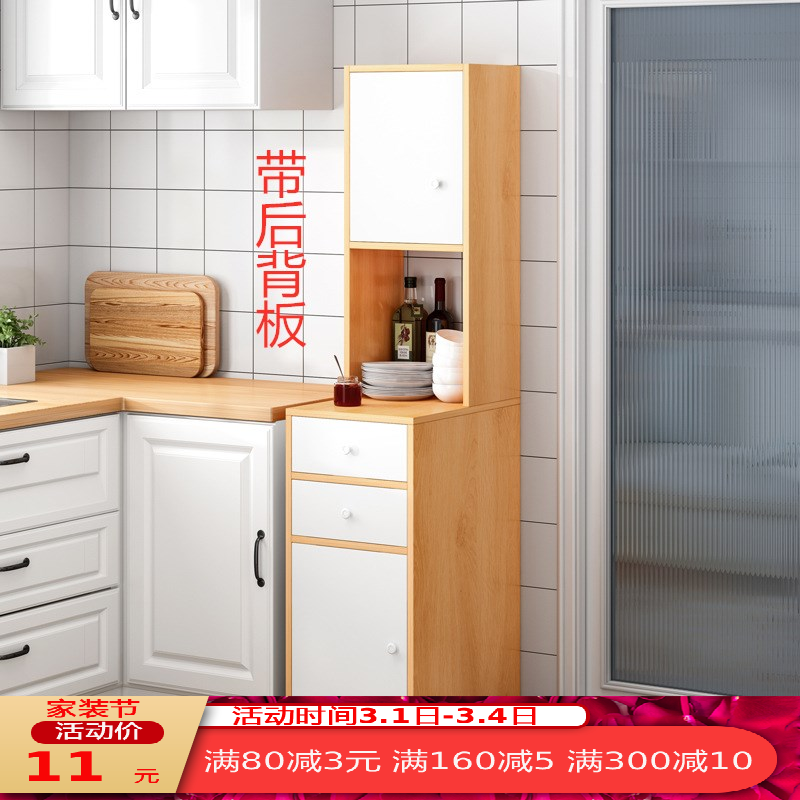 Nordic side cabinet modern simple cupboard kitchen locker living room against the wall home tea cabinet set cabinet