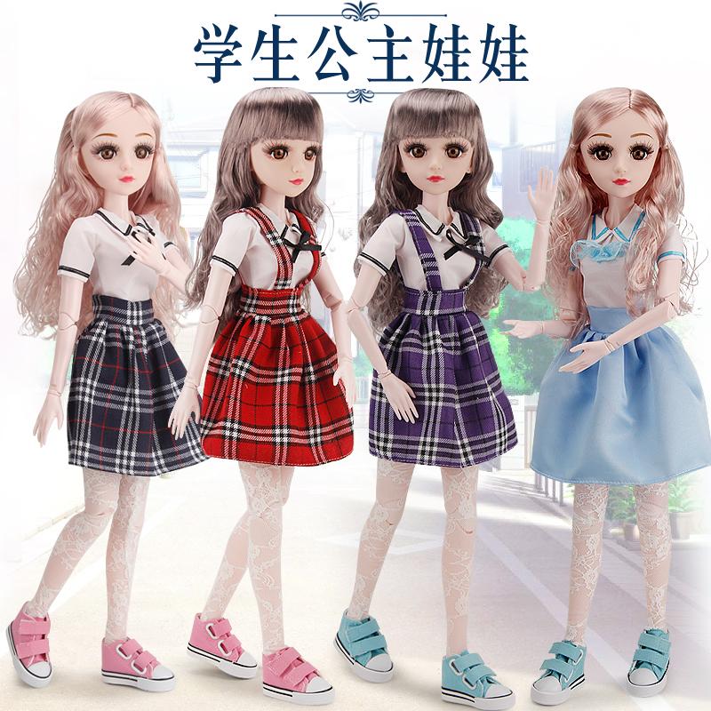 Bộ đồ chơi búp bê quá khổ 60cm Bộ công chúa lớn Cô gái đồ chơi mô phỏng búp bê thông minh - Búp bê / Phụ kiện