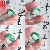 Burmese jadeite glutinous Bingyang green floating jade ring on white yangnuo green jade ring Bing Nuoyang green floating jade ring