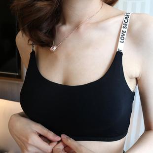 小红书推荐日本睡眠内衣