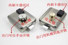 Замок электромеханический СК анти-скопируйте электронный смарт-дверные
