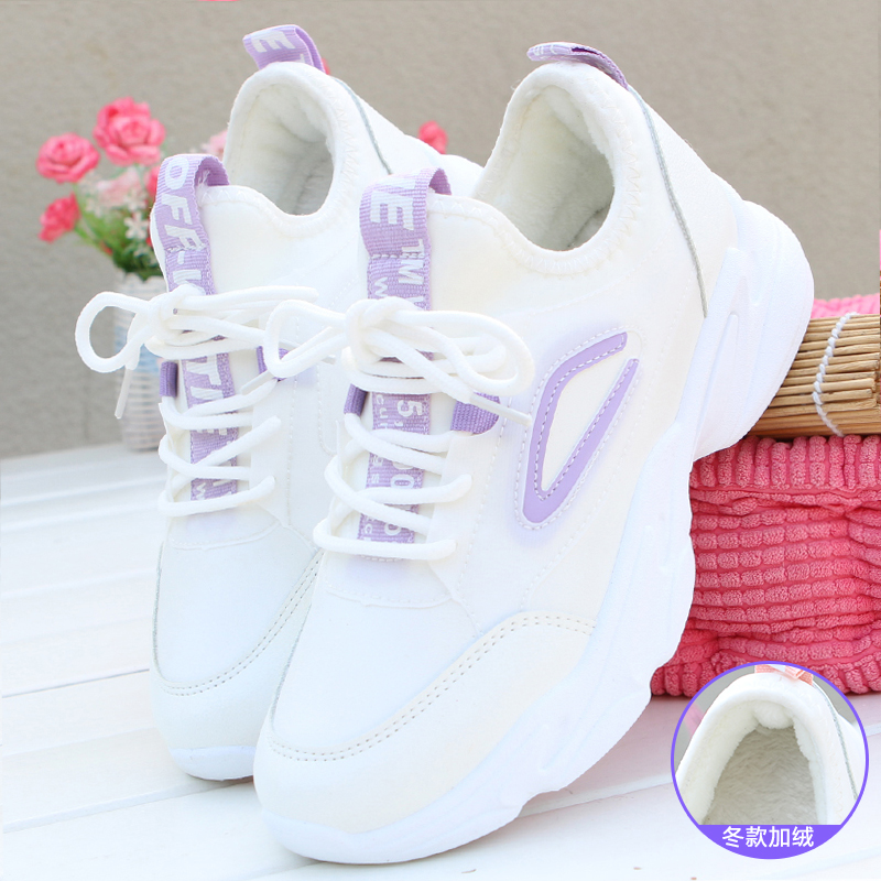 LOW TO HELP ZSDB05 WHITE PURPLE (PLUS VELVET TO KEEP WARM)