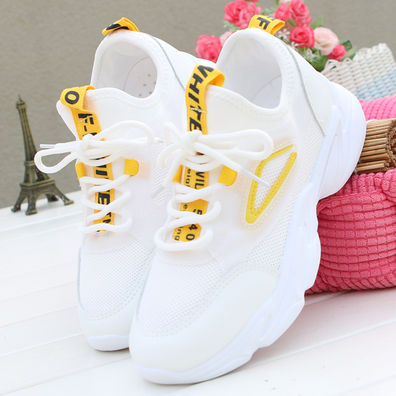 S-819 WHITE YELLOW (AUTUMN NEW PRODUCT)
