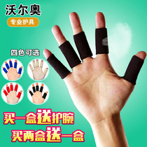 Volo Sports protective gear protection for finger protective finger cover