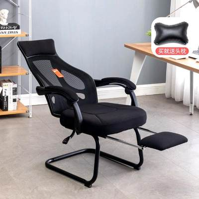 Computer chair package and telecom game racing chair can lying on the Internet cafe nets