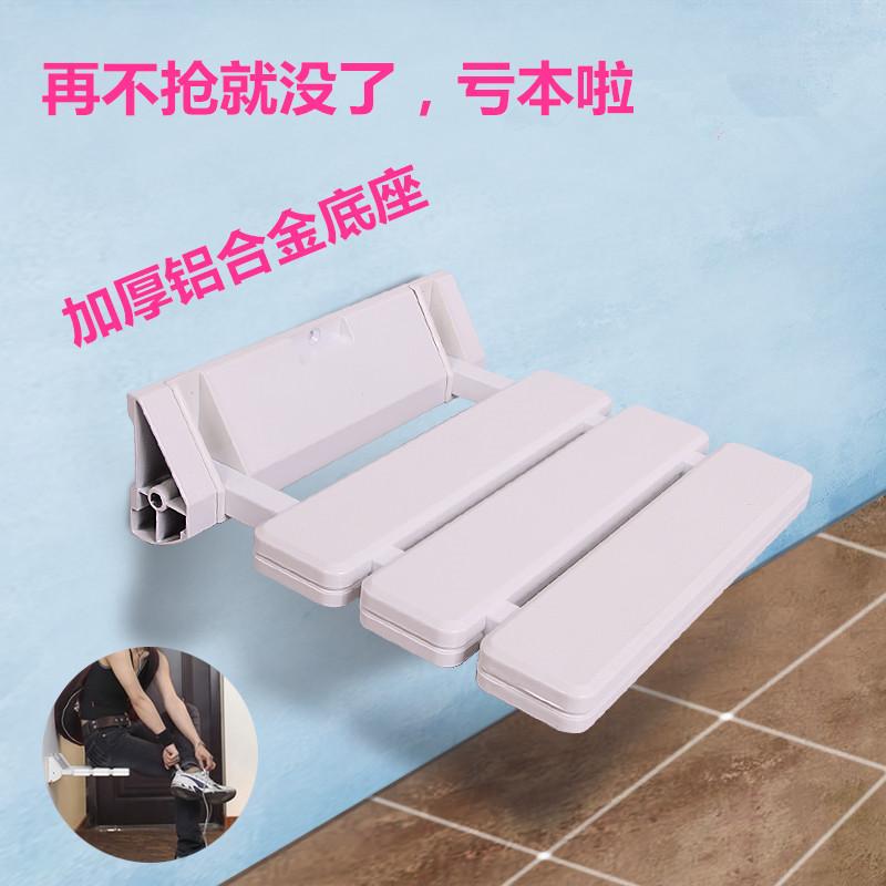USD 50.54] Bathroom seat shower wall seat bathroom bathing chair ...