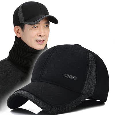 帽子男士秋冬季中年棒球帽保暖老头鸭舌帽冬天中老年人羊绒棉帽