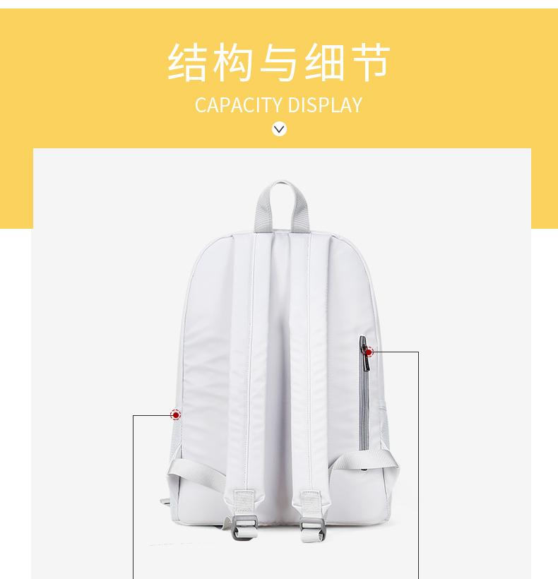 中性大容量简约揹包韩版时尚双肩包学生男女校园高中书包详细照片