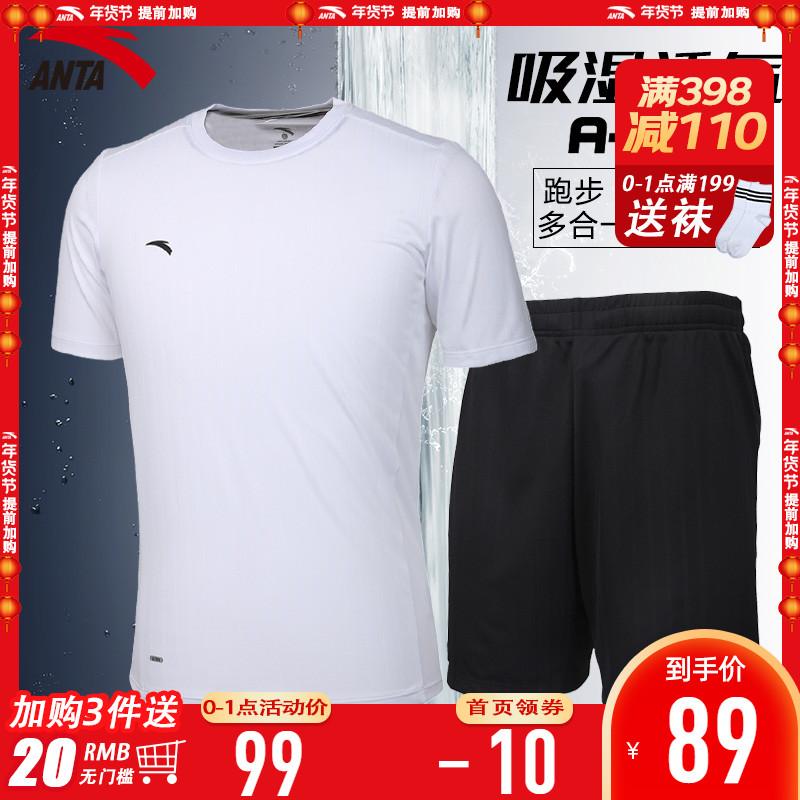 安踏运动套装男士式夏季短袖短裤新款健身房速跑步服干t恤两件套