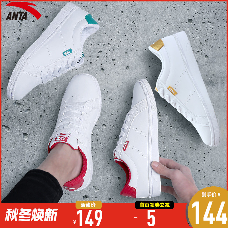 white shoes color casual skate shoes