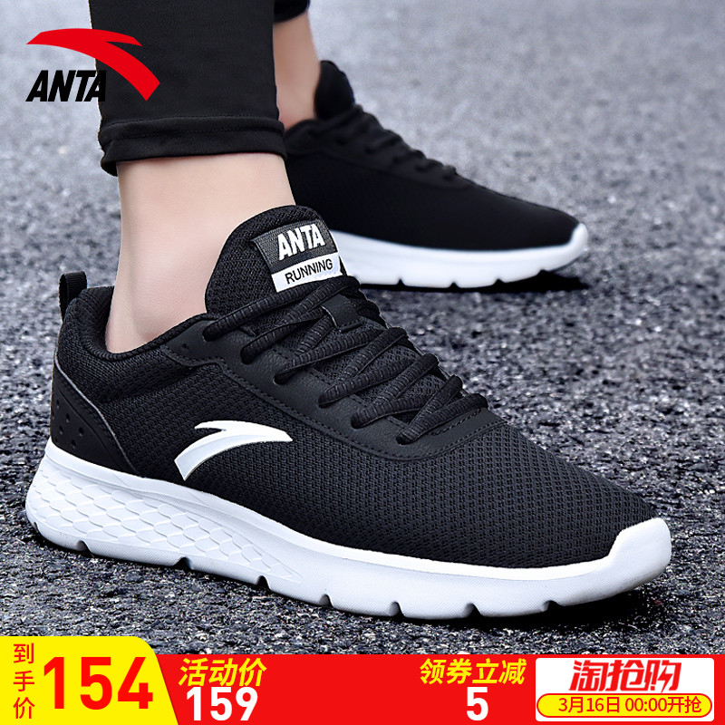 Anta Men S Shoes Sports Shoes 2019 Spring New Running Shoes Official