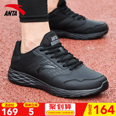 Anta sports shoes men's shoes winter 2019 new official website black leather waterproof Autumn Travel Leisure running shoes