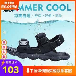 Anta men's sandals 2020 summer new trend sport's official website breathable outdoor sandals slippers casual shoes