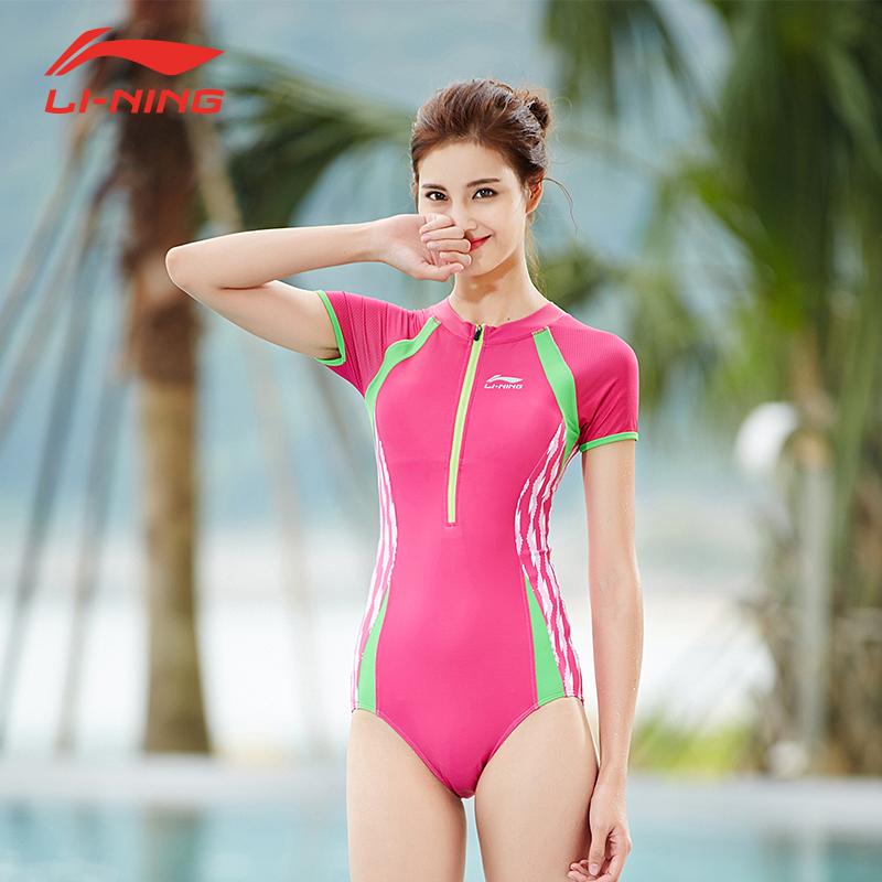 李宁 女式三角连体游泳衣 天猫优惠券折后¥58包邮(¥128-70)多款可选