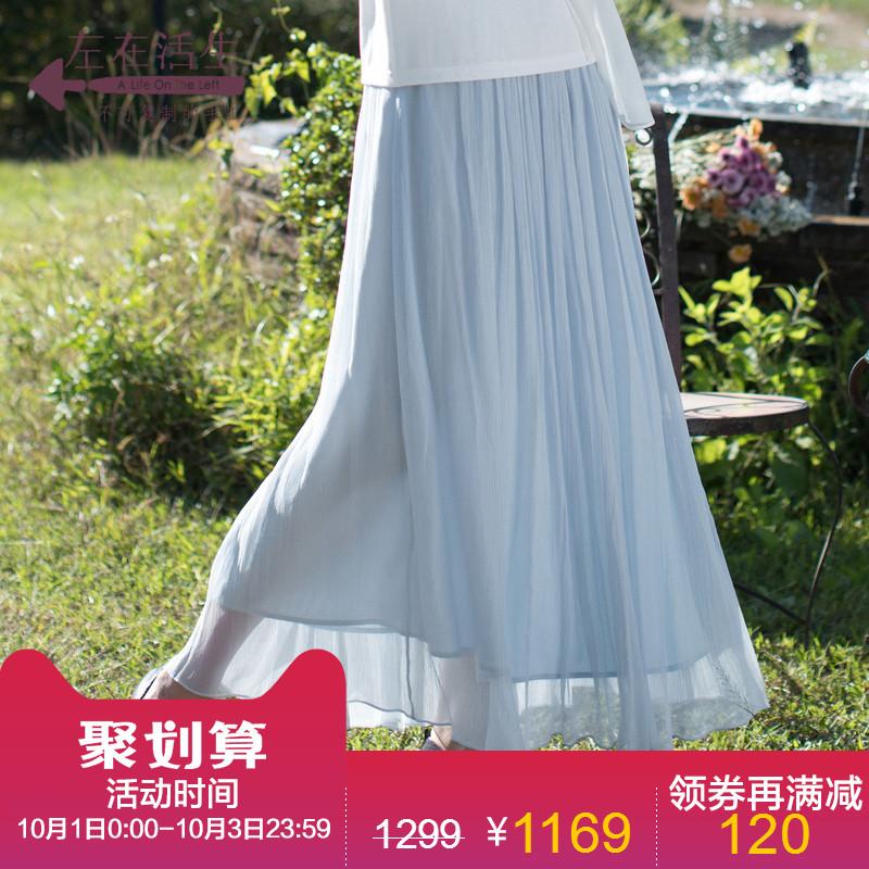 生活在左2018夏季新款桑蠶絲半身裙女裝小清新飄逸仙女真絲長裙子