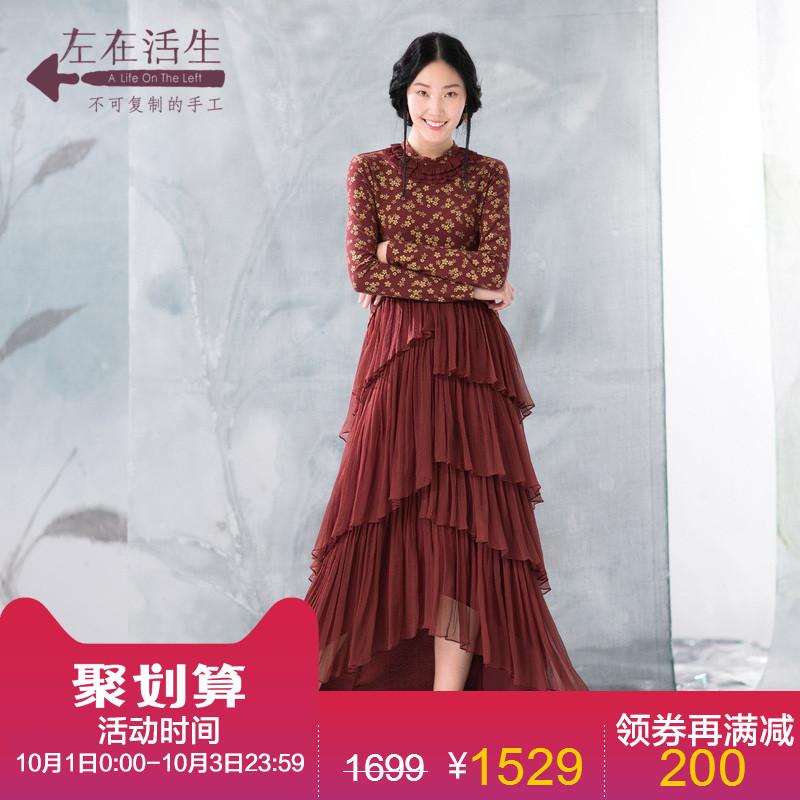 生活在左2018夏季新款女裝拼真絲連衣裙碎花長裙長袖修身蛋糕裙子