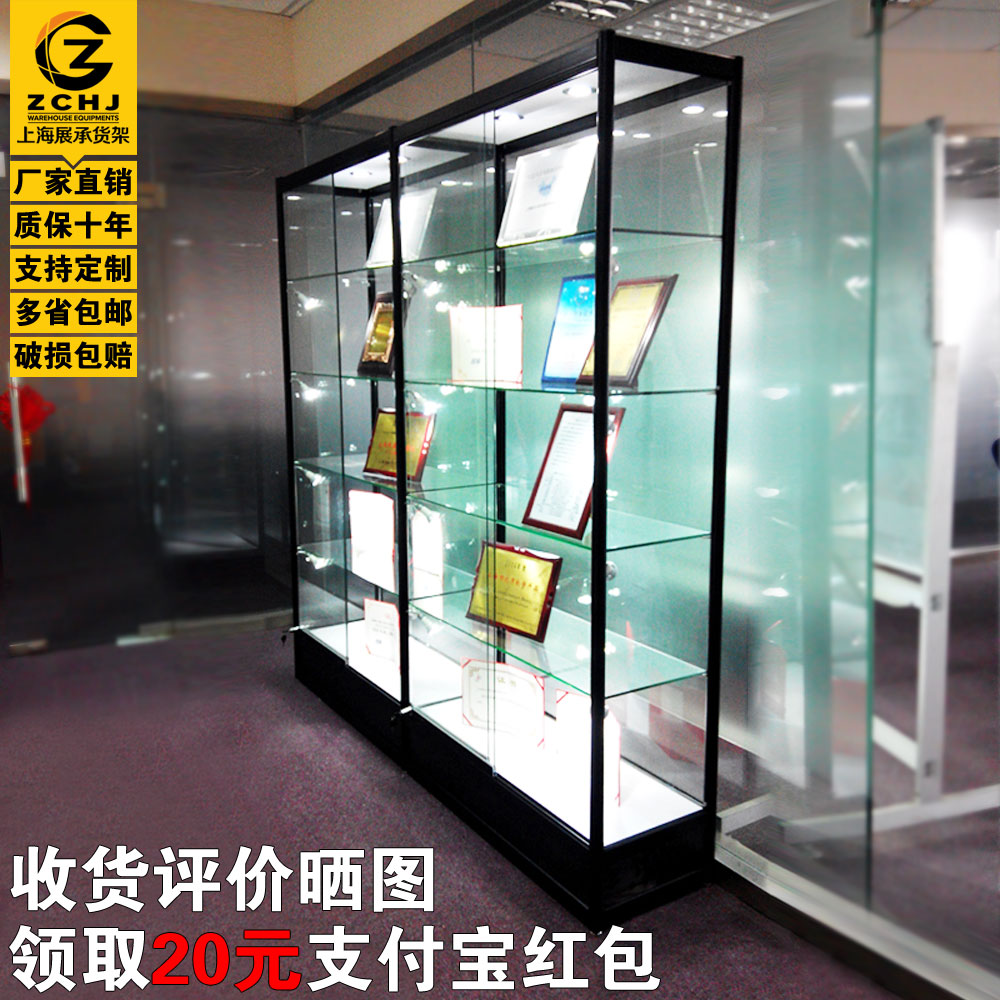 Honor Certificate Showcase Medal Trophy Home Hand Model Product Prize Cabinet Glass