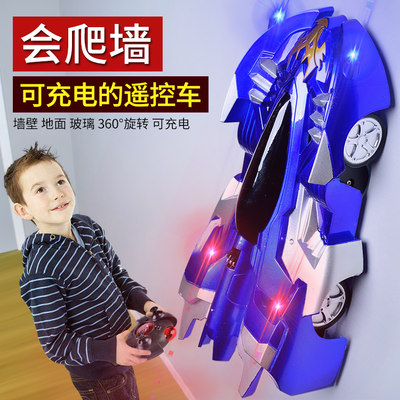 Children's remote control car toy boy 10 years old wall climbing car 5 four-wheel drive 6 charging 8 racing 12 electric 7 stunts 7 small 3